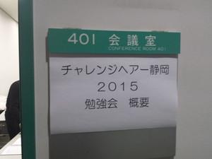 20150203_185332